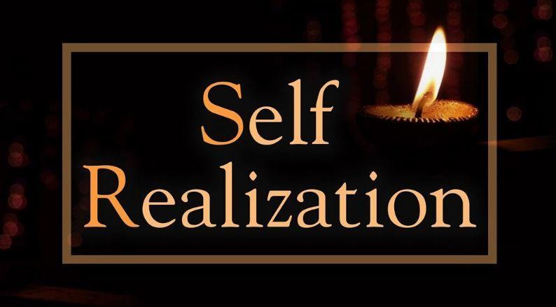 Self Realization Meditation